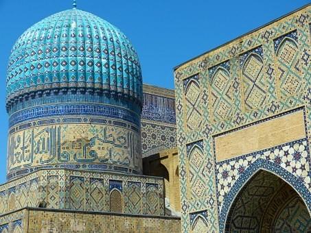 Photos from #Uzbekistan #Travel - Image 77