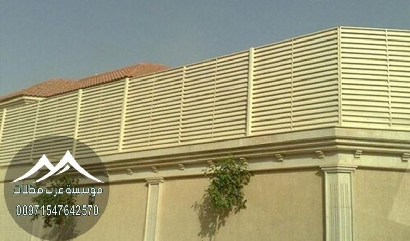 سواتر خشبية في دبي 00971547642570