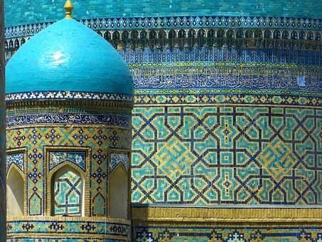 Photos from #Uzbekistan #Travel - Image 79