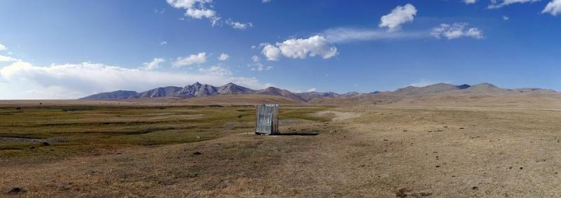 Photos from #Kyrgyzstan #Travel - Image 43