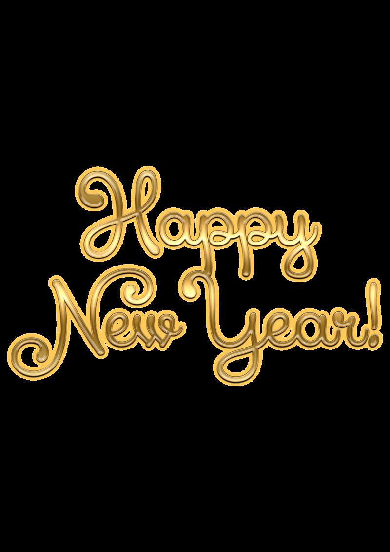 صور تحتوي #حروف #السنة_الجديدة #نص_ال #ليلة_رأس_السنة