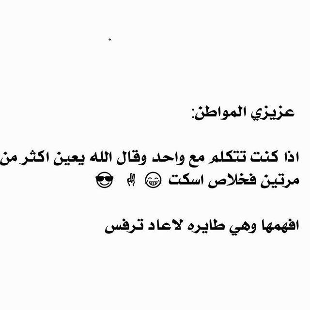 معنى الله يعين العربية #نكت #نهفات #مضحك