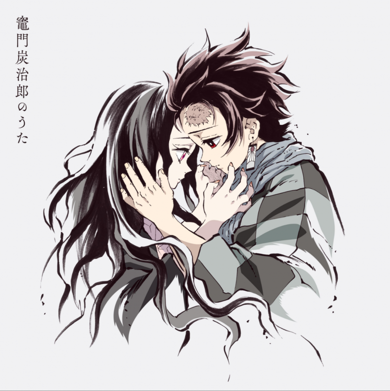 #خلفيات #أنيمي #Anime #تانجيرو #Tanjiro #ياباني - 24