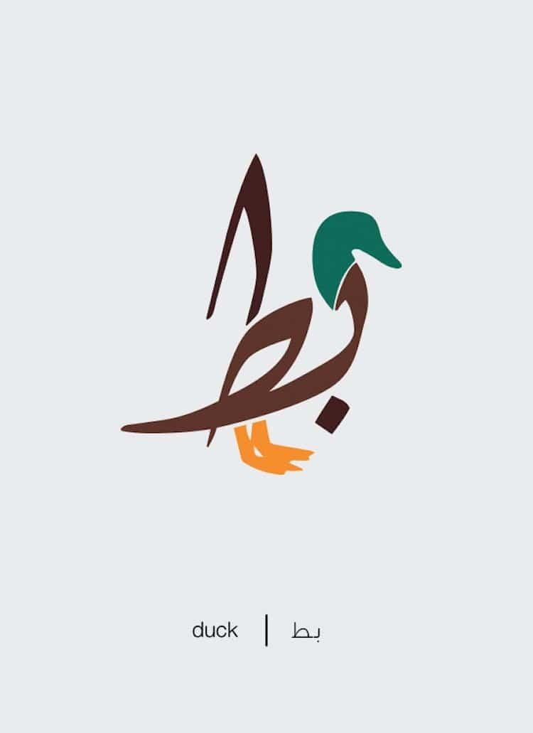 أعمال الفنان المصري #محمود_تمام في دمج الكلمات العربية بصور معانيها #فن - 3