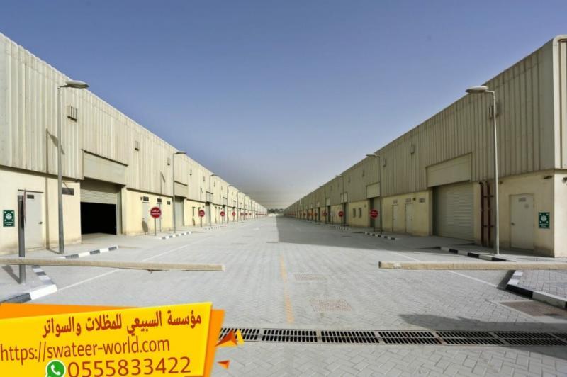 تركيب مستودعات هناجر بالرياض , هناجر الرياض , هناجر ومستودعات ,0555833422 ,